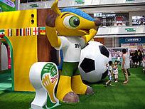 2014巴西世界杯吉祥物