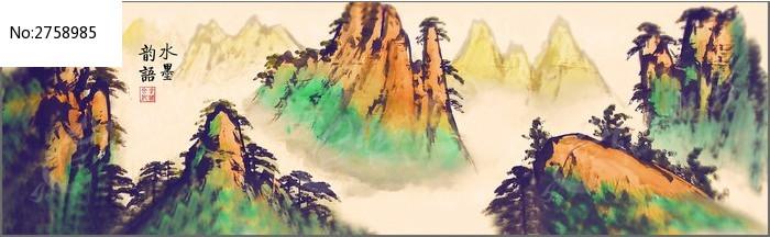 横幅山水水墨画图片