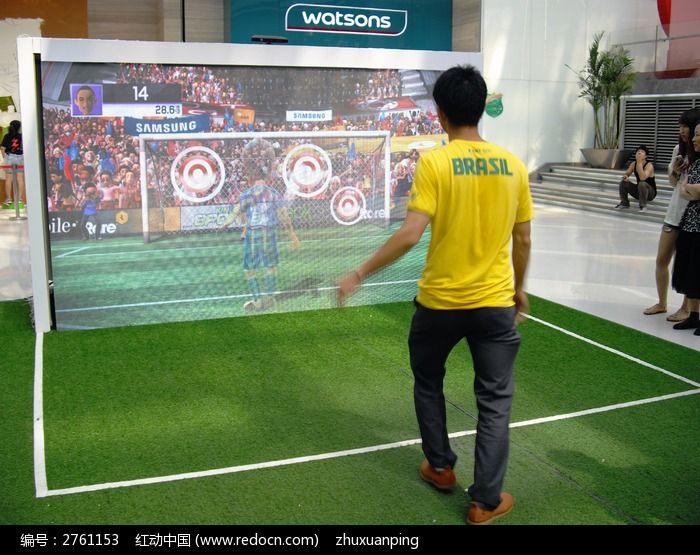 模拟踢足球游戏图片
