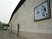 南浔宅院外墙