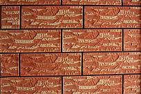 砖墙装饰材料