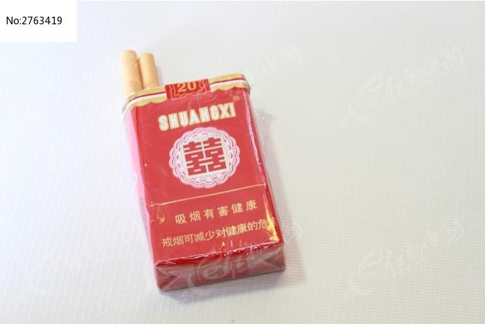抽出的双喜牌香烟高清图片下载 编号2763419 红动网