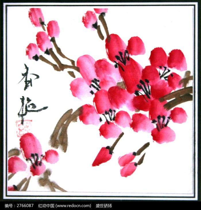 花卉装饰画图片,高清大图