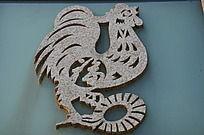 寿光音乐厅十二生肖之鸡