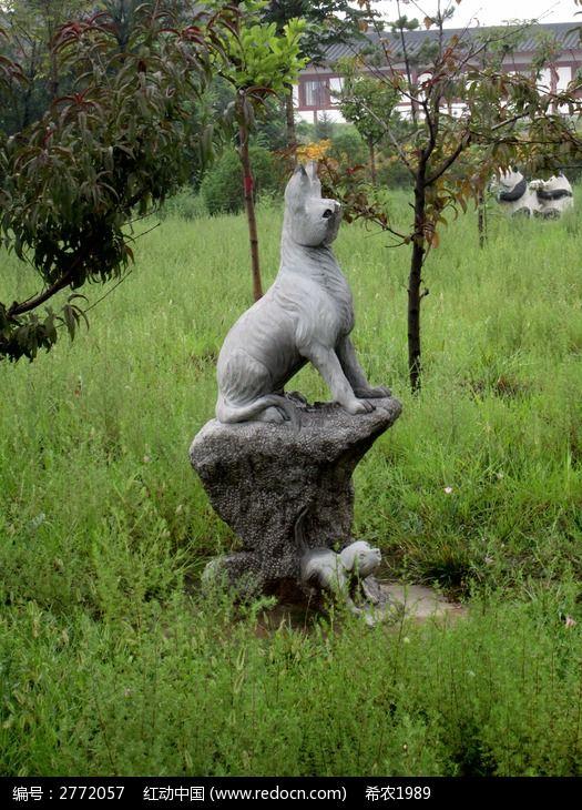 十二生肖雕塑狗图片