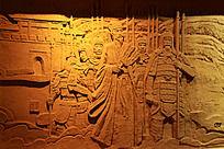 诸葛亮和士兵将士形象艺术沙雕墙面