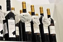 上海世博会展示的葡国牛头珍藏红葡萄酒