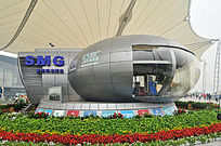 上海世博会世博眼演播室