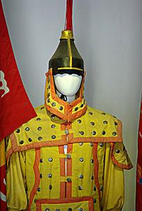 八旗军盔甲