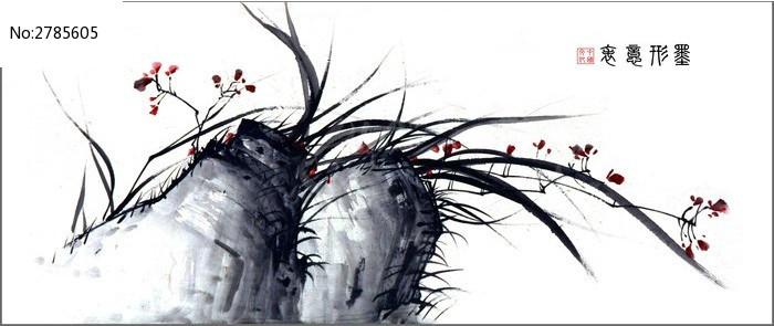 兰花水墨装饰画高清图片下载 编号2785605 红动网