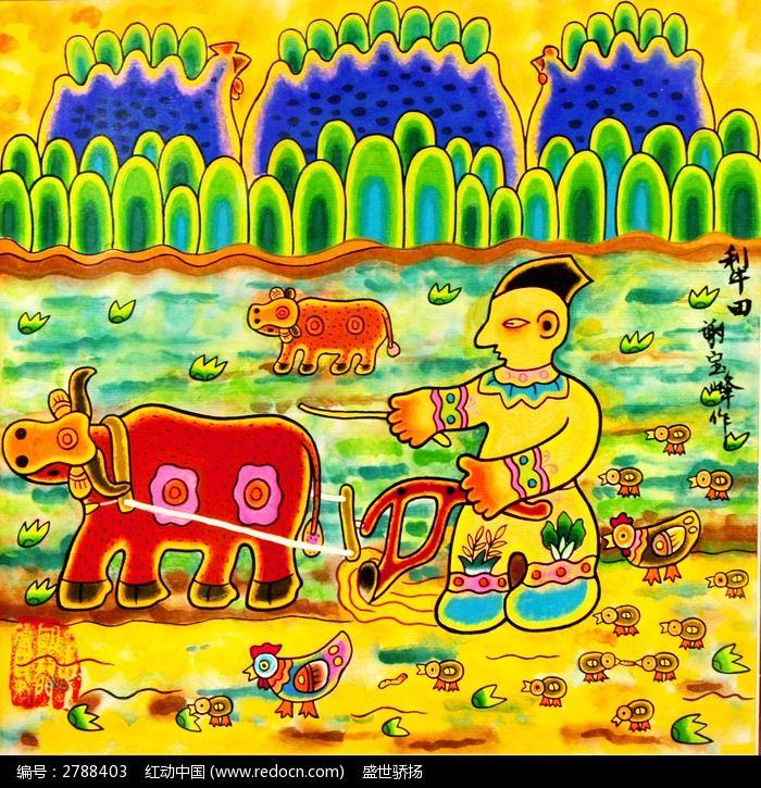 牛耕种彩画图片_艺术文化图片