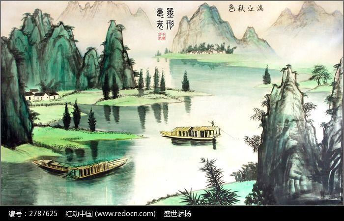 水墨风景画图片素材下载(编号:2787625)