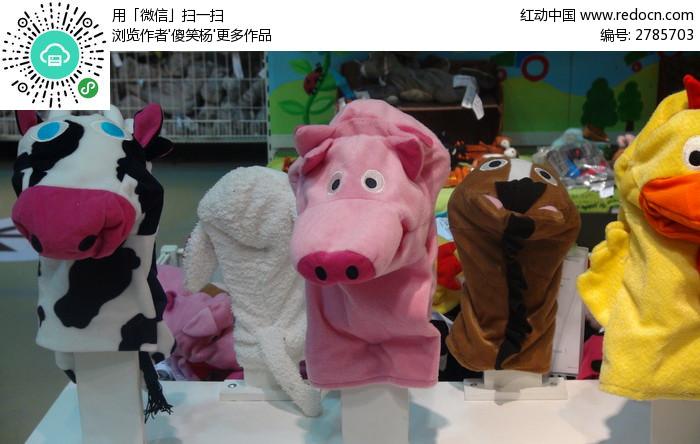 猪头牛头布玩具图片_生活百科图片