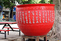 大陶瓷盘瓶