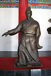 古代名家段会宗铜像雕塑