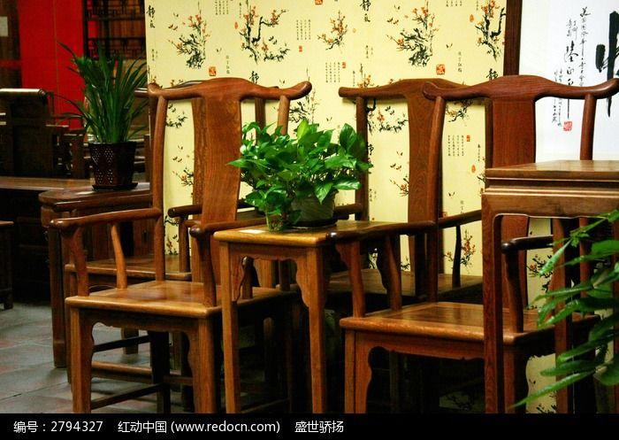 红木椅子图片,高清大图