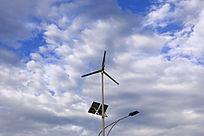蓝天白云下的风车太阳双能路灯