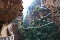 裂谷中间的连接带