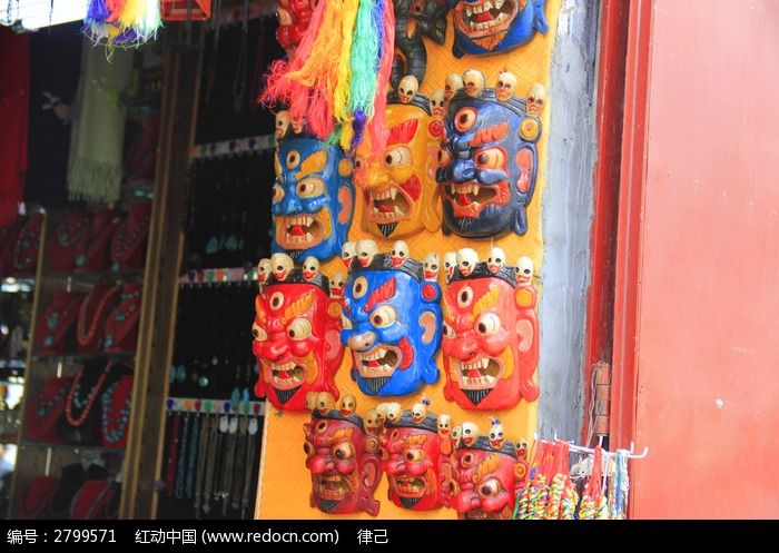 民族特色 面具