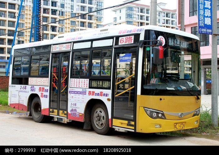 公交车高清图片下载