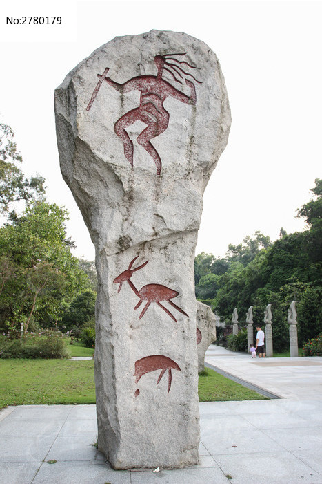 石头上的人物图案