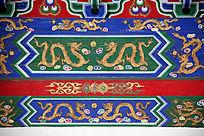 天水龙园正殿上的彩绘龙纹图案