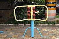 臂力锻炼器材
