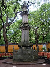 普陀山法雨禅诗前浮雕石刻宝塔