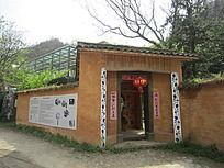 三宝陶艺村展览馆大门