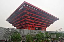 上海世博园国家馆