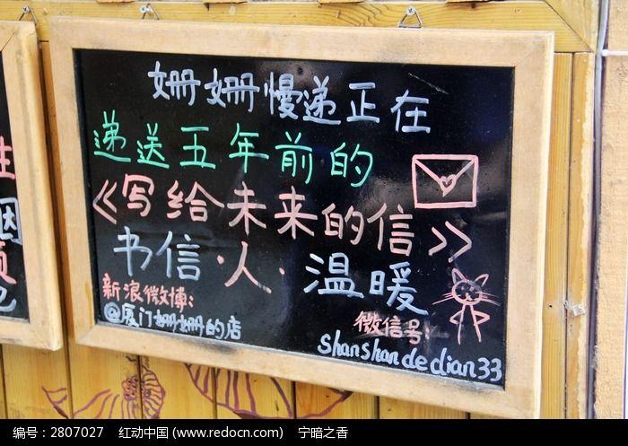 手机店手绘黑板海报