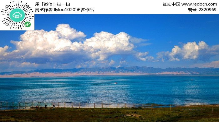 青海湖远景图片