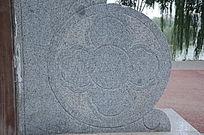 圆形花纹雕刻