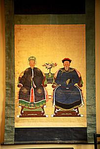 清代祖先画像图片