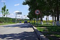 沈北蒲河滨河公路
