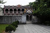孙中山纪念馆的花式楼房