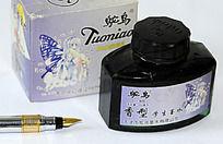 墨水和钢笔