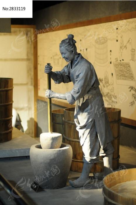 造纸工艺雕像打浆