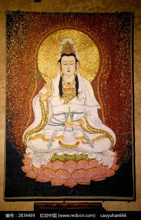 莲花台上坐着的观音菩萨画像
