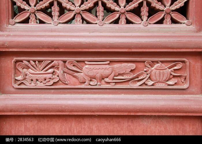 木门面上雕刻的图案花纹图片