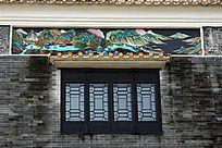 墙面装饰画