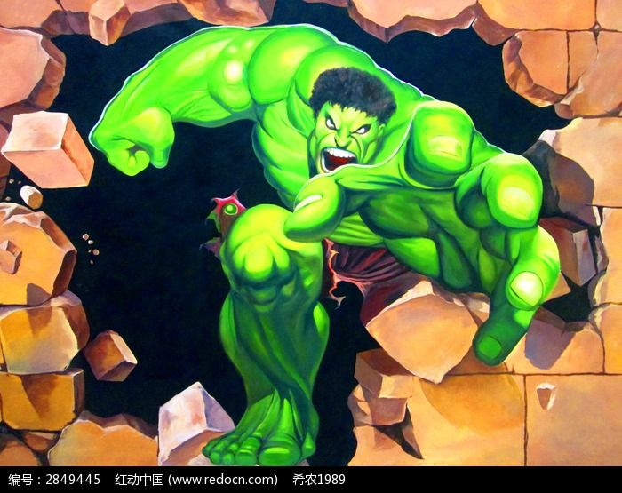 3d画绿巨人图片