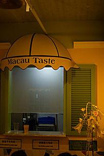 澳门美味餐厅里的传菜窗口