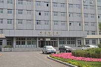 东北师范大学 教学楼