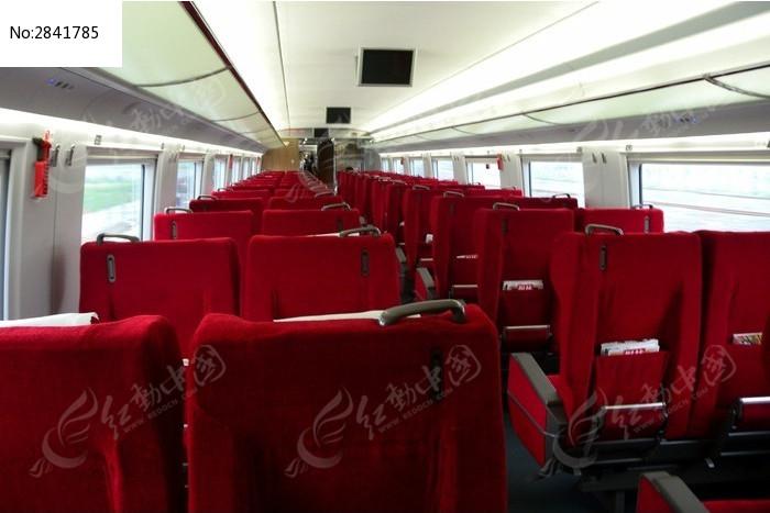 高铁一等软座_高铁 一等软座高清图片下载_红动网