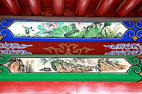 古建筑上彩绘荷花和山水图案画