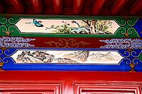 古建筑上的彩绘山水花鸟画