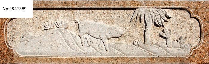 石雕刻十二生肖猪图片