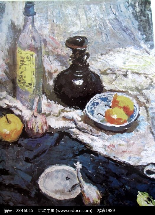 水粉画黑色陶罐与玻璃瓶