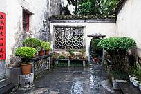 黟县西园的井花香处